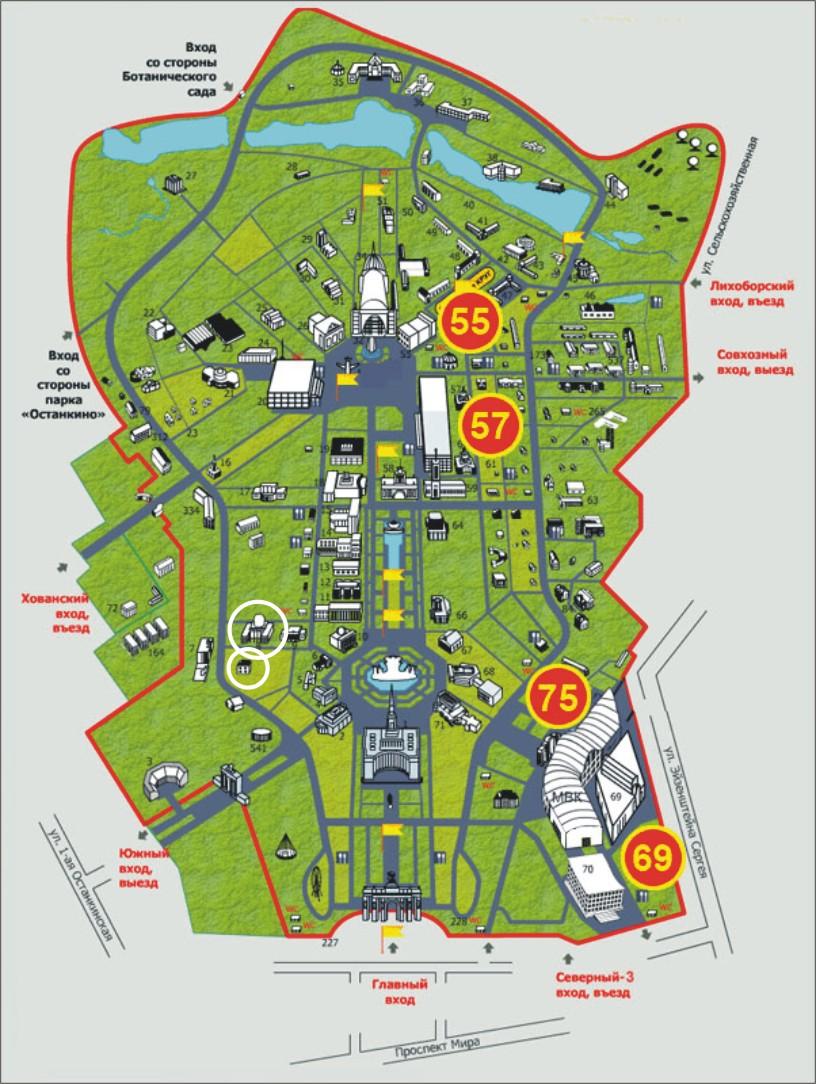 схема.  Дата проведения - 14 ноября 2010 года Место проведения - 57 павильон ВВЦ.