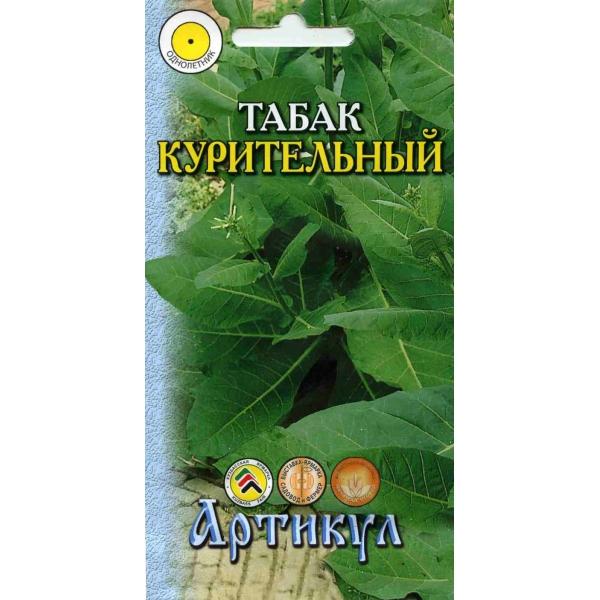 Вот и у меня на пакетике написано было табак курительный,но растение на картинке без цветов